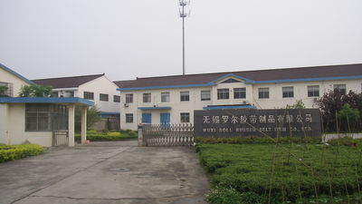 Shanghai Sanchen Mechanical Electronics Co., Ltd.